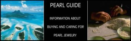 Pearl Guide