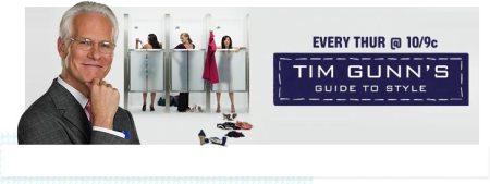 Tim Gunn's Guide toStyle