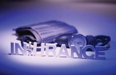 JewelryInsurance