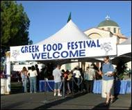 greek-food-festival